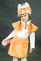 Детский карнавальный костюм Лисичка
