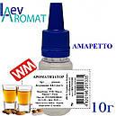 Ароматизатор Амаретто (Амаретто) 282 , фото 2