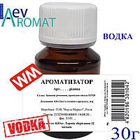 Ароматизатор Водка (Віскі) (Водка) 780