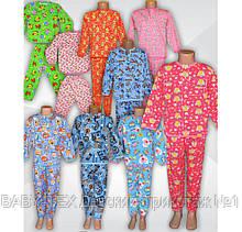 Пижама 26-34р.Цветная на двух пуговицах начес