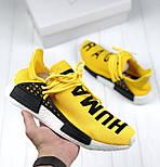 Мужские кроссовки Adidas NMD Pharrell Williams x  'Human Race' Yellow. B Живое фото (Реплика ААА+), фото 9