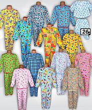 Пижама цветная для подростков мальчик и девочка начес