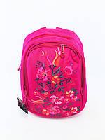 """Детский школьный рюкзак """"Geliyazi 8807"""", фото 1"""