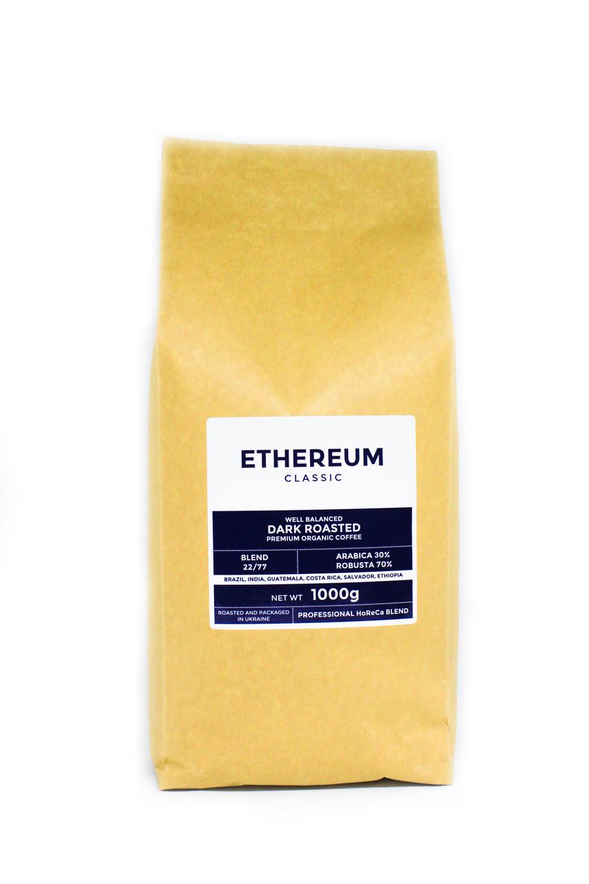 Кофе ETHEREUM 22/77 в зернах  1 кг зерна кофе