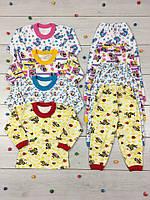 Пижама Интерлок цветная 26-34р.на двух кнопках интерлок