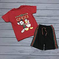 Комплект Футболка и шорты  для мальчиков оптом р.1-2 и 7-8 лет