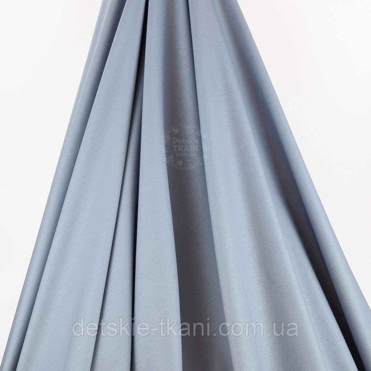 Поплин однотонный, цвет тёмно-серый (№48-1369)