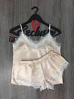 Золотистый пижамный комплект с белым кружевом, одежда ТМ Exclusive