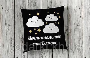 Именная декоративная подушка для ребенка