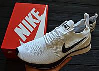 "Кроссовки Nike Air Zoom Mariah Flyknit Racer ""Pure Platinum"". Живое фото. Топ качество! (Реплика ААА+)"