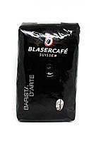 Кава в зернах Blasercafe Barista D'arte 250 гр