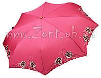 Женский зонт Три Слона в сумочке Вышивка розовый ( полный автомат ) арт.180-5