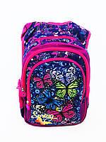 """Детский школьный рюкзак """"Silica 291970"""", фото 1"""