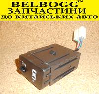 Блок управления пактроником BYD F3 F3R Бид Ф3 Ф3Р