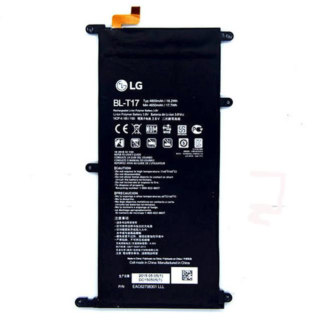 Аккумулятор LG G PAD LG G PAD X 8.3 VK815 VK810 V520 V522 4800mA  BL-T