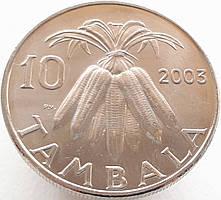 Малави 10 тамбал 2003