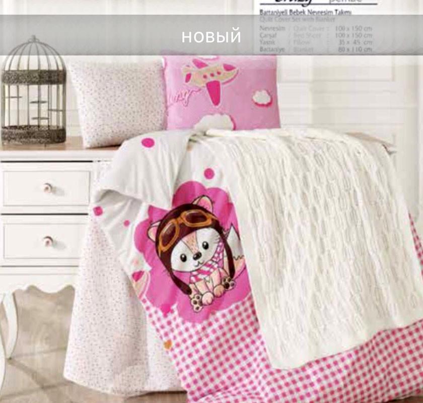 Вязанный плед+детское постельное белье Altinbasak (ранфорс) № Crazzy Pembe