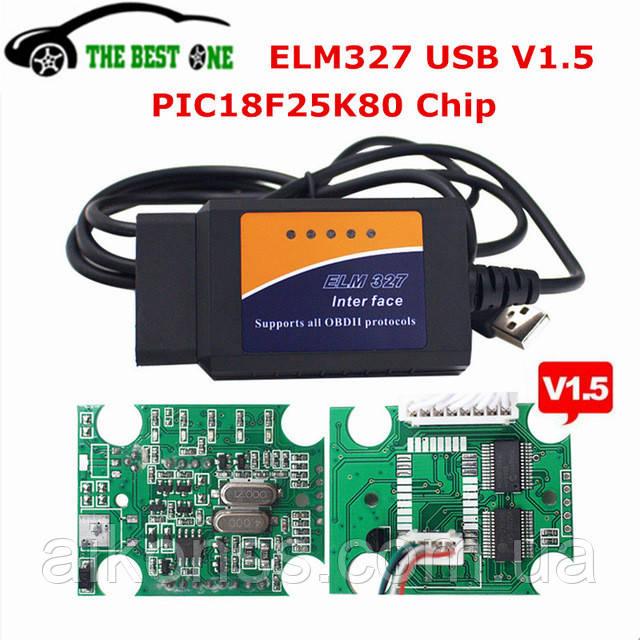 Сканер USB ELM327 V1,5 OBD2 адаптер PIC18F25K80