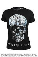 Футболка мужская PHILIPP PLEIN PP-18232 чёрная, фото 1