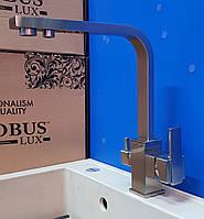 Смеситель для кухни с подключением к фильтру Globus LuxLAZER GLLR-0111-8 ST.Steel