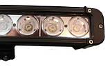 Светодиодная балка (фара) S10-120W Spot (дальний свет), фото 2