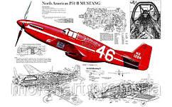 Самолет чертеж