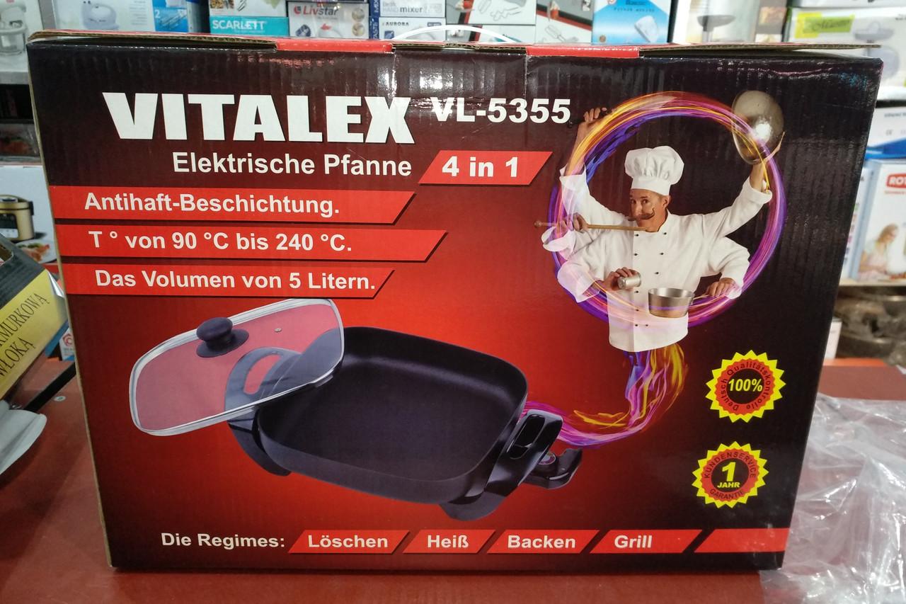 Электросковорода с крышкой VITALEX VL-5355 (4 режима) 1500W