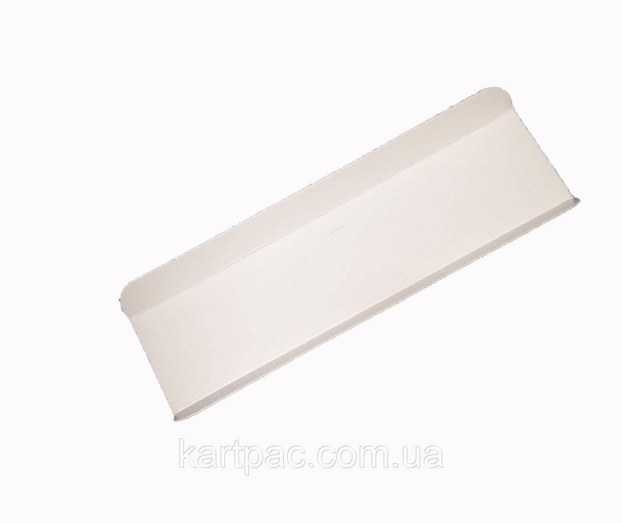 Підставка з бортами під еклери (біла) 160*40