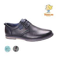 Подростковые школьные туфли для мальчиков Tom.m (размеры 36-41)