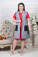 Модный женский удлиненный жилет