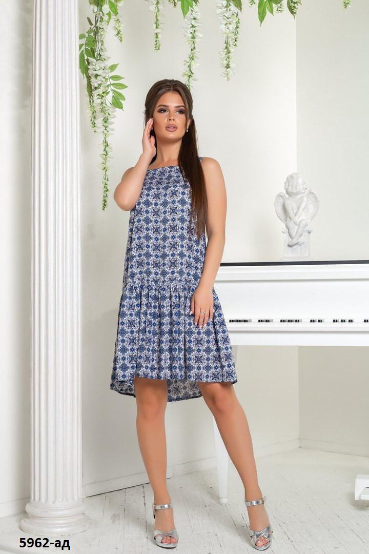 356a75e059b Сарафан платье летнее без рукава свободный фасон вискоза размер 42-46 -  Интернет - магазин