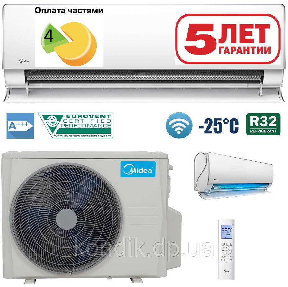Кондиционер MIDEA MT-12N8D6-I/MBT-12N8D6-O ULTIMATE COMFORT  DC Inverter 2018
