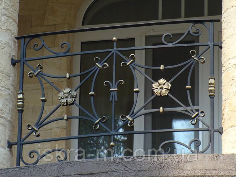 Ограждение для террас и балконов - ИСКРА-М в Киеве