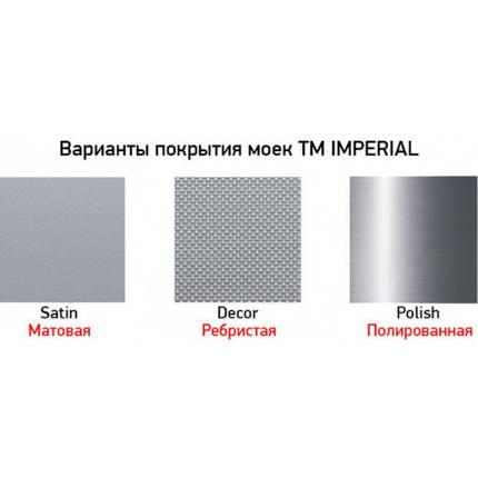 Кухонная мойка Imperial из нержавеющей стали 490-A satin 06мм, фото 2