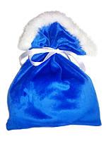 Новогодний Рождественный мешочек для подарков синий