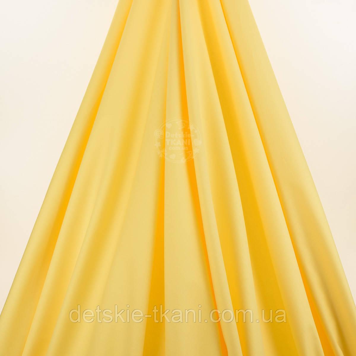 Поплин однотонный, цвет лимонный (№5-1373)