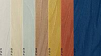 Жалюзи вертикальные 127 мм Sandra — тканевые