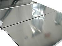 Лист нерж. AISI 430 0,5х1250х2500 зеркальный в пленке