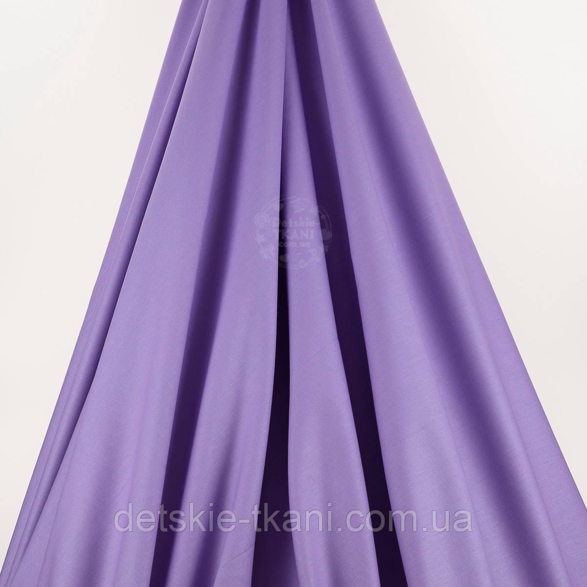 Ткань лавандовый цвет купить сколько стоит метр фланелевой ткани