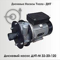 Насос для дизельного топлива, ДТ, солярки ДНТ-М ГСМ1 32-20-120 ТУ