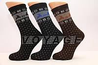 Женские махровые носки стиль, фото 1