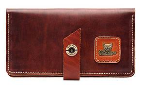 """Кошелек-клатч кожаный вместительный на кнопке с отделением на молнии """"Travel"""". Цвет коричневый"""