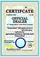 Печать грамоты награды дипломы подарочные сертификаты., фото 1