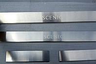 Накладки на пороги  Renault Scenic II / Grand Scenic II 2003-2009 4шт. Standart