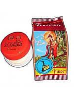 Отбеливающий жемчужный крем для лица Kuan Im Pearl 3 грамма