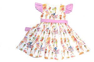 Платье детское  «Цветочная фея». Нарядное