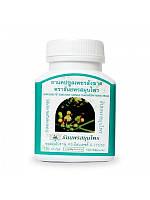 Циссус четырёхугольный Thanyaporn Herbs 100 капсул