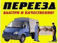 Перевозка груза в Симферополе, по Крыму