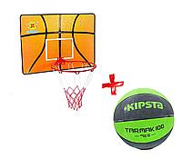 Кольцо баскетбольное с щитом детское Basket + Мяч баскетбольный резиновый KIPSTA TARMAK №5 100 BA-7140
