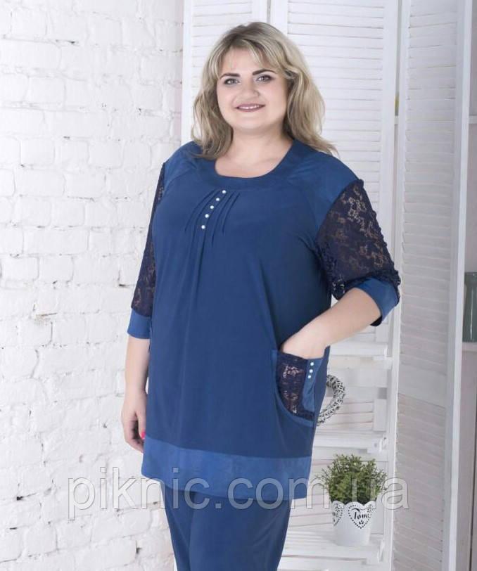 8b8ebdb0e63 Туника Лирика батал 58-60. Весна Лето. Женская одежда больших размеров.  Синий